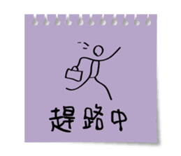 Sticker Note - Office & Family sticker #15885109