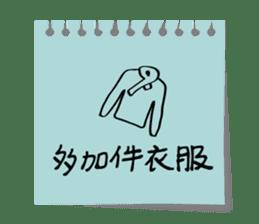 Sticker Note - Office & Family sticker #15885111