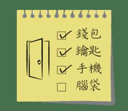 Sticker Note - Office & Family sticker #15885112