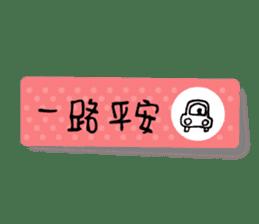 Sticker Note - Office & Family sticker #15885122