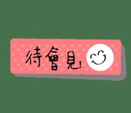 Sticker Note - Office & Family sticker #15885124