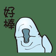 cute beluga whale sticker #15886526