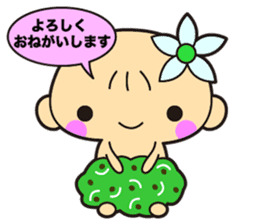 Noni baby sticker #15887346