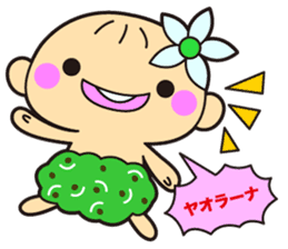 Noni baby sticker #15887347