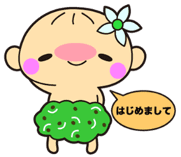 Noni baby sticker #15887353