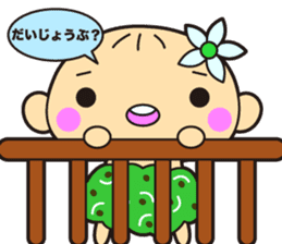 Noni baby sticker #15887362