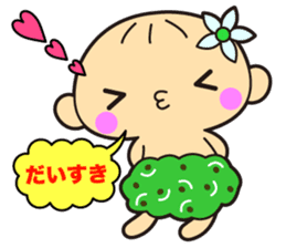 Noni baby sticker #15887365