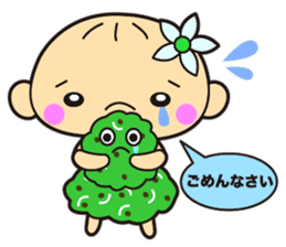 Noni baby sticker #15887366