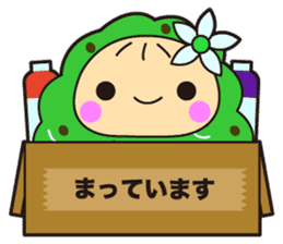Noni baby sticker #15887372