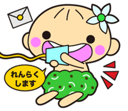 Noni baby sticker #15887374