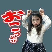 สติ๊กเกอร์ไลน์ Gsama's family Sticker
