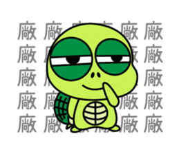 Bad-Mouth Turtle 2 sticker #15887979