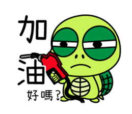 Bad-Mouth Turtle 2 sticker #15887980