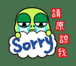Bad-Mouth Turtle 2 sticker #15887991