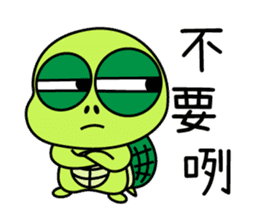 Bad-Mouth Turtle 2 sticker #15887992