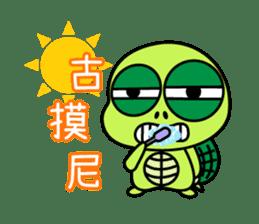 Bad-Mouth Turtle 2 sticker #15887996