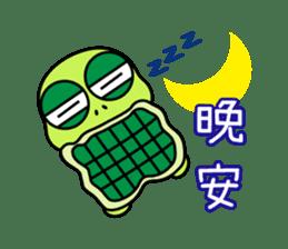 Bad-Mouth Turtle 2 sticker #15887997