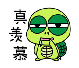 Bad-Mouth Turtle 2 sticker #15888003