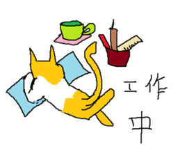 Dahu cat screaming time sticker #15890421