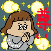 สติ๊กเกอร์ไลน์ idol OTAKU