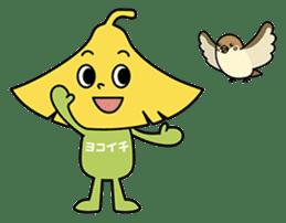 Yochy(Yokohama City University) Ver.2 sticker #15903318