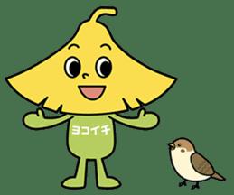 Yochy(Yokohama City University) Ver.2 sticker #15903319