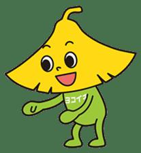 Yochy(Yokohama City University) Ver.2 sticker #15903325