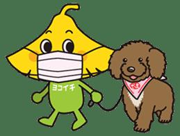 Yochy(Yokohama City University) Ver.2 sticker #15903328