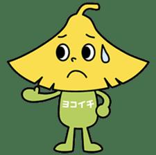 Yochy(Yokohama City University) Ver.2 sticker #15903345
