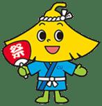 Yochy(Yokohama City University) Ver.2 sticker #15903351