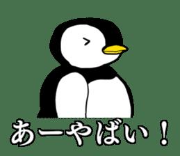 big buttocks penguin sticker #15910474