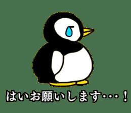 big buttocks penguin sticker #15910476
