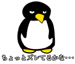 big buttocks penguin sticker #15910477