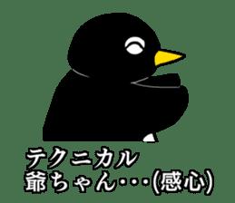 big buttocks penguin sticker #15910478