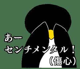 big buttocks penguin sticker #15910481