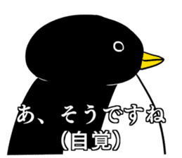 big buttocks penguin sticker #15910482