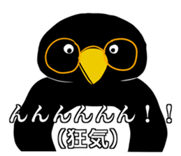 big buttocks penguin sticker #15910483