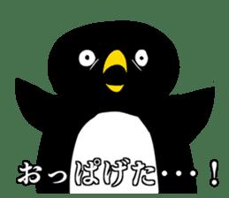 big buttocks penguin sticker #15910486