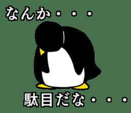 big buttocks penguin sticker #15910488