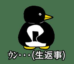 big buttocks penguin sticker #15910490