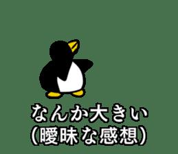 big buttocks penguin sticker #15910492