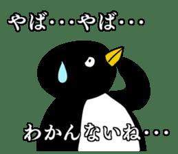 big buttocks penguin sticker #15910493