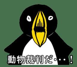 big buttocks penguin sticker #15910495