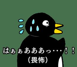 big buttocks penguin sticker #15910496