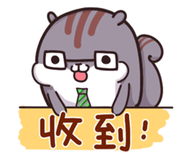 Business Ping-Day of Sentimental sticker #15910726