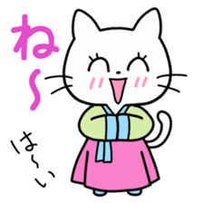 White Cat's Hiragana Korean Part 2 sticker #15916466