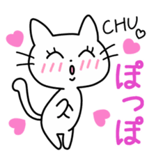White Cat's Hiragana Korean Part 2 sticker #15916480