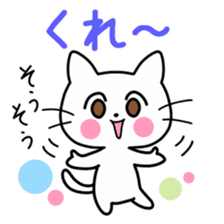 White Cat's Hiragana Korean Part 2 sticker #15916482