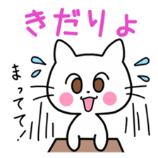 White Cat's Hiragana Korean Part 2 sticker #15916484
