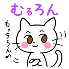 White Cat's Hiragana Korean Part 2 sticker #15916485